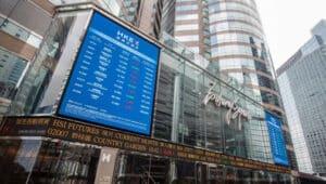 Технологический сектор Гонконга