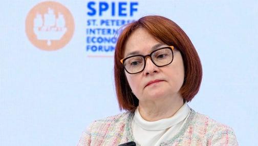 Итоги пресс-конференции Эльвиры Набиуллиной