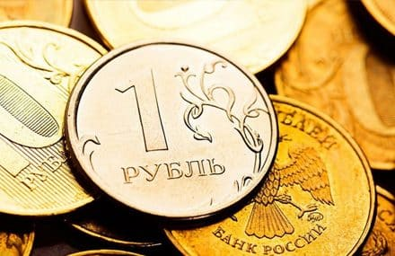 Валюта рубль