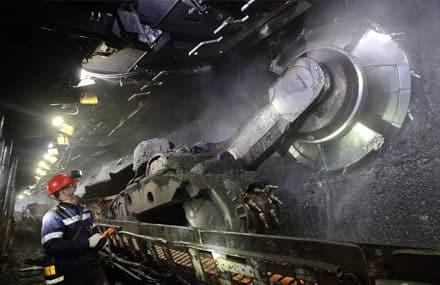 Акции угольных компаний