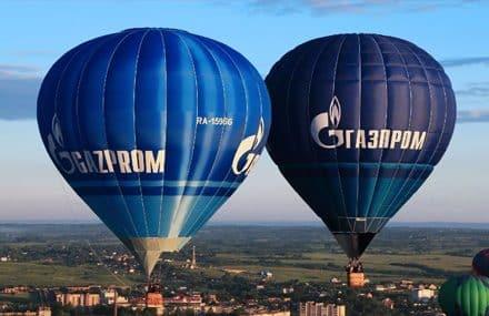 Рост цен на газ позволил «Газпрому» (GAZP RX) заработать почти триллион рублей за полгода