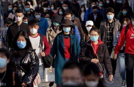Китай борется с коронавирусом