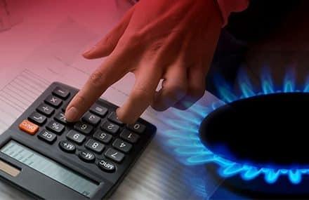 Аномально высокие цены на газ в Европе. Каковы причины?