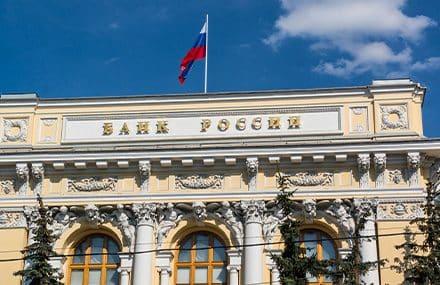 Банк России повысил ключевую ставку на 25 б.п. до 6,75%