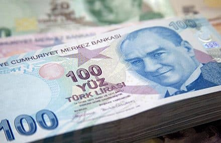 ⚡️ Банк Турции понизил ставку