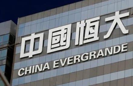 Торги Evergrande (3333 HK) возобновились. Акции падают