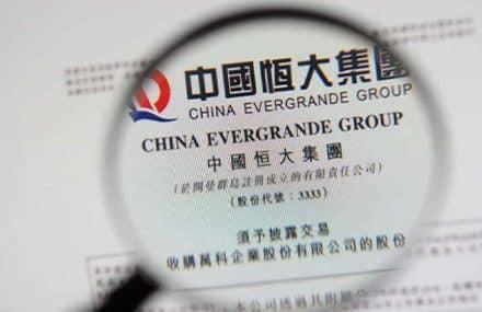 Evergrande не разрушит китайскую экономику