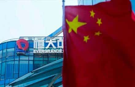 Китайский застройщик Evergrande передумал банкротиться