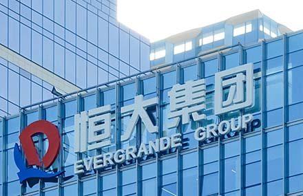 Великая китайская проблема. Evergrande балансирует на острие ножа.