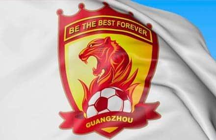 Вы знали, что у Evergrande есть свой футбольный клуб?