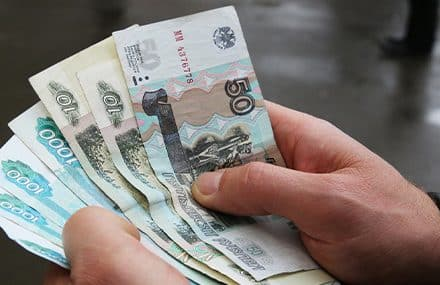 Инфляция подорвала запасы свободных денег у россиян