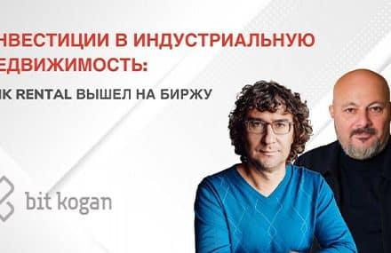 📺  Интервью с Дмитрием Пилевиным, представителем PNK rental