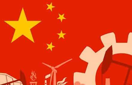 Можно ли верить отчетности китайских компаний?