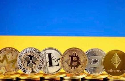 Верховная Рада Украины приняла закон о легализации криптовалют