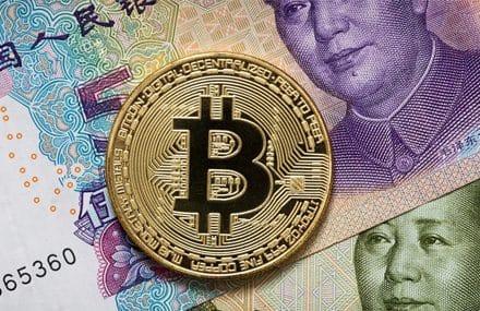 Криптовалюта и Китай