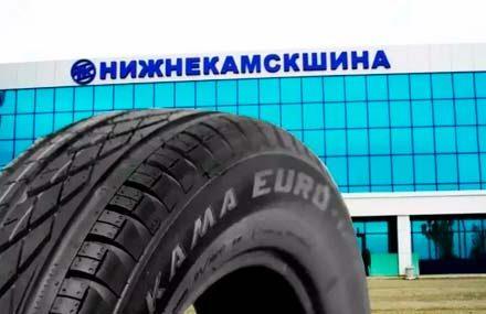 Рост акций ОАО Нижнекамскшина
