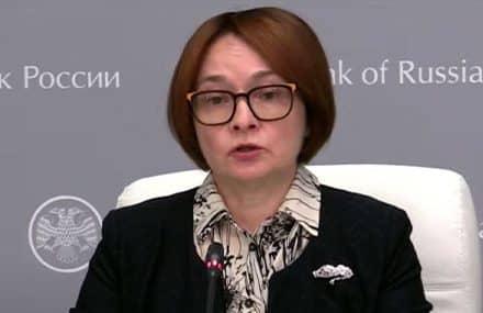 Брошка Эльвиры Набиуллиной – это знак для рынка