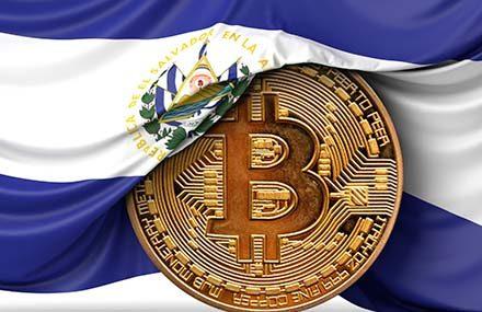 Bitcoin признан официальной валютой в Сальвадоре