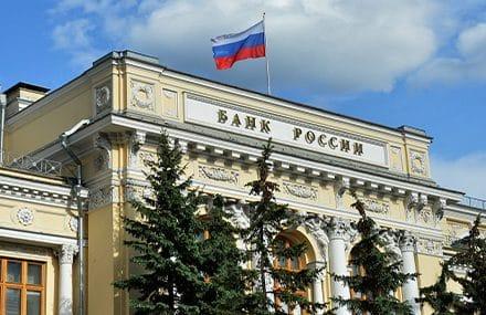 Банк России повысил ключевую ставку – доллар США опустился