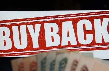 Что такое обратный выкуп или buy-back?
