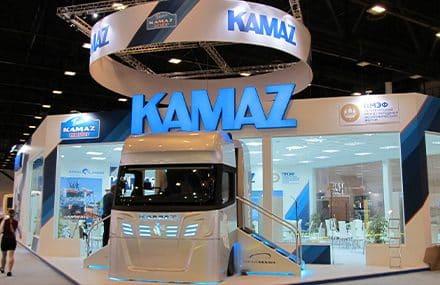 Инвестиции в акции КАМАЗ (KMAZ.ME)