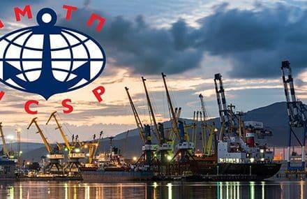 Новороссийский морской торговый порт ПАО (NMTP) – перспективы инвестирования
