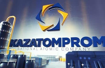 Перспективы инвестиций в акции компании «Казатомпром» (KAP LI)
