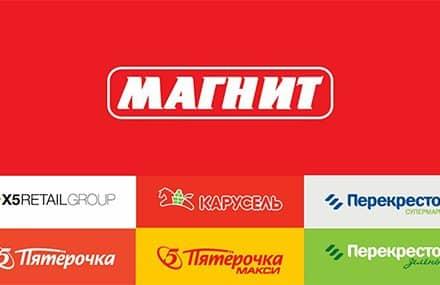 X5 Retail Group, Магнит – взлет акций российских ритейлеров
